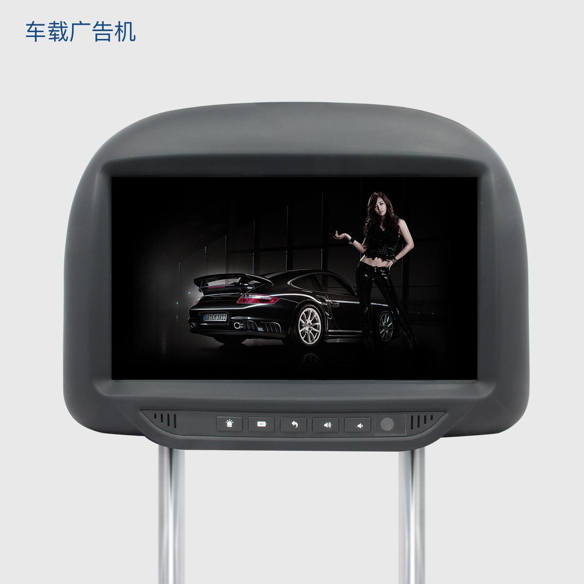 9寸车载广告机